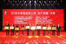 Grafic Productivity Award for Pierburg China